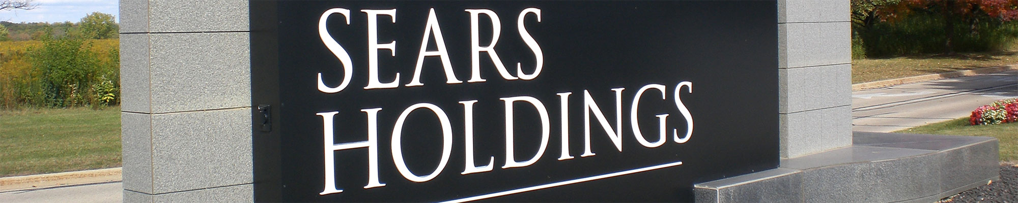 contact us | sears holdings corporation